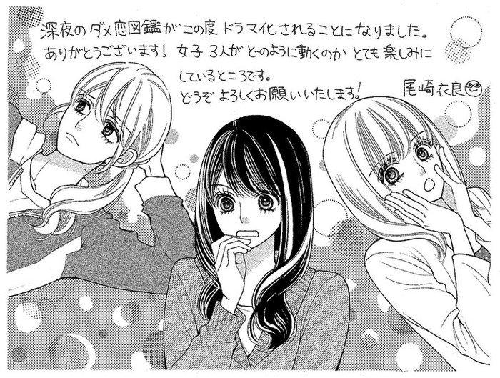 381a4c105 El manga