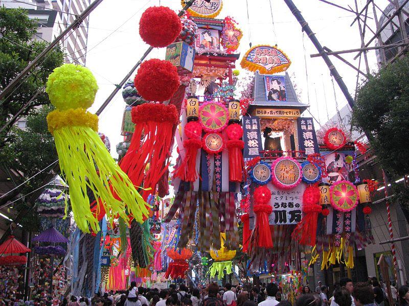 Los deseos pueden hacerse realidad durante el Tanabata!