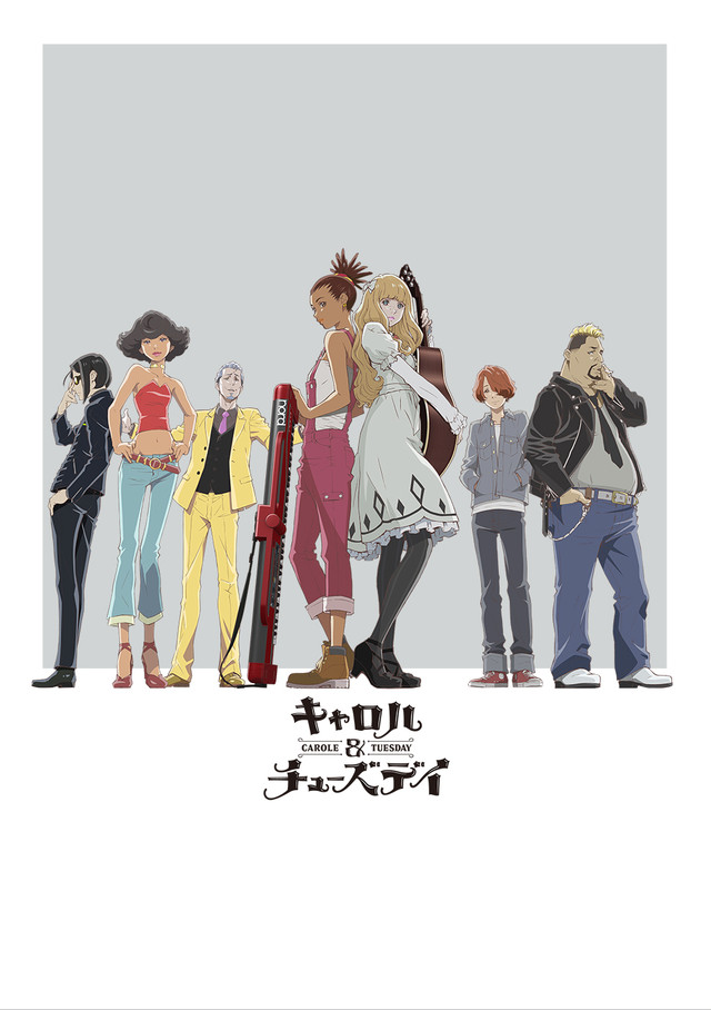 db6272762 El anime original Carole   Tuesday será adaptado como manga
