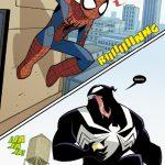 Marvel Semanal: Spider-Man &Venom: Double Trouble #1 (de 4)