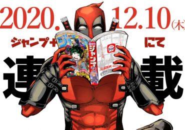Konnichiwa Wade Wilson! Deadpool protagonizará nuevo manga