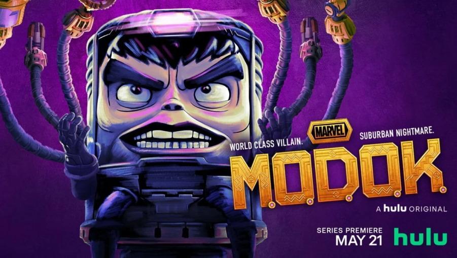 MODOK: Nuevo póster promocional de la serie animada